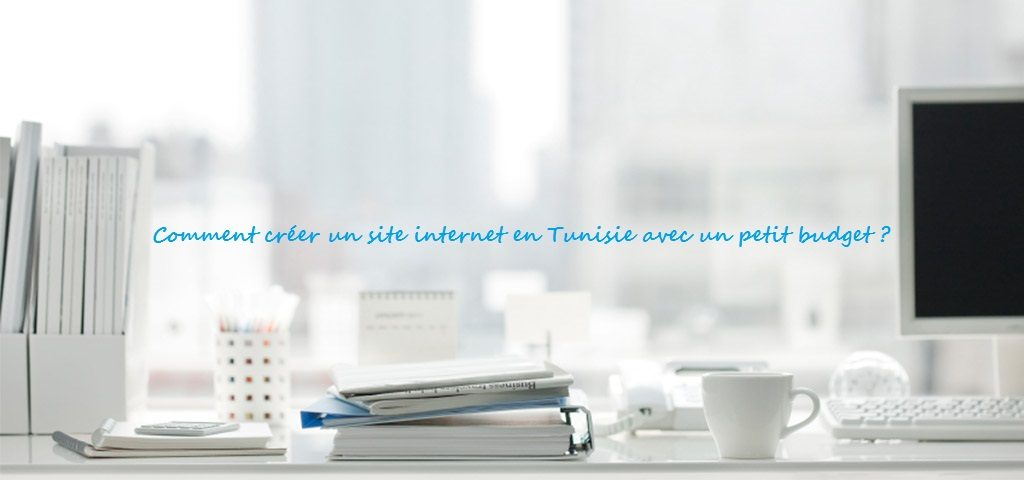 site web tunisie pas cher webmaster media site web vitrine. Black Bedroom Furniture Sets. Home Design Ideas